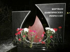 17 травня, в Україні відзначається День пам'яті жертв політичних репресій.
