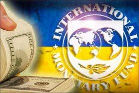 МВФ і Україна попередньо погодили нову програму на $5 млрд.
