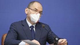 Спаду епідемії немає, – Степанов.