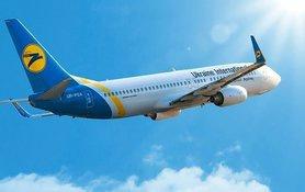 Авіакомпанія МАУ вирішила звільнити 900 співробітників через закриття авіасполучення.