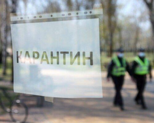Карантин в Україні  продовжено до 22 травня.