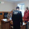 СБУ викрила заволодіння 19 мільйонами гривень, виділених на посилення інженерного захисту військової частини на Вінниччині.