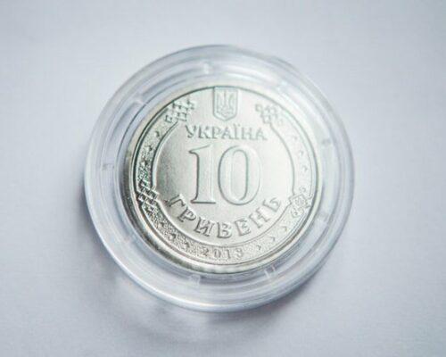 Національний банк України ввів в обіг монету номіналом 10 гривень.