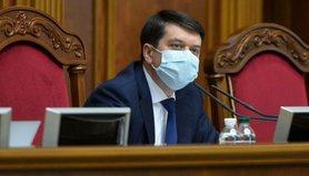 Законопроєкт про народовладдя плануємо зареєструвати днями, – Разумков.