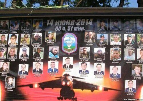 Сьогодні – шоста річниця катастрофи літака Іл-76 в аеропорту Луганська.