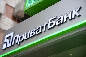 Суркіси програли суд за позовом НБУ у справі Приватбанку і не отримають 1 млрд грн виплат від держави.