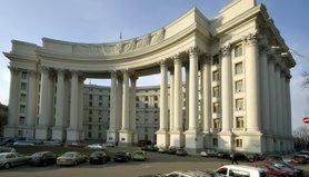 Україна й надалі скасовуватиме договори та угоди з Росією, – заступник глави МЗС .