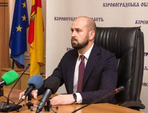 Уряд погодив відставку Андрія Балоня з посади голови Кіровоградської ОДА.