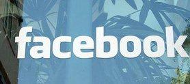 Соціальна мережа Facebook офіційно перейшла до використання Kyiv при позначенні української столиці.