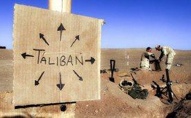 Розвідка США сьогодні представить доповідь про підкуп ГРУ Росії афганських талібів, – Білий дім.