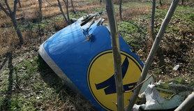 Катастрофа літака МАУ під Тегераном: Іран заявляє про помилку системи ППО.