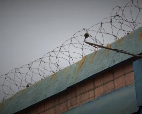 У Мін'юсті вирішили продати в'язницю на Кіровоградщині.