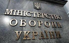 РФ уже завезла на Донбас майже 3,5 тис. одиниць техніки. Збільшення поставок означатиме пряму агресію, – заява Міноборони.