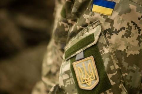 В Україні стався витік даних військовослужбовців.