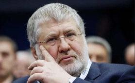 США хочуть конфіскувати нерухомість Коломойського вартістю $70 млн.