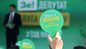 """""""Слуга народу"""" має намір вести паралельний підрахунок голосів на місцевих виборах в облцентрах, – Корнієнко."""