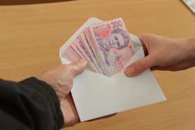 Джерела для підвищення мінімальної зарплати до 5 тис. грн є.