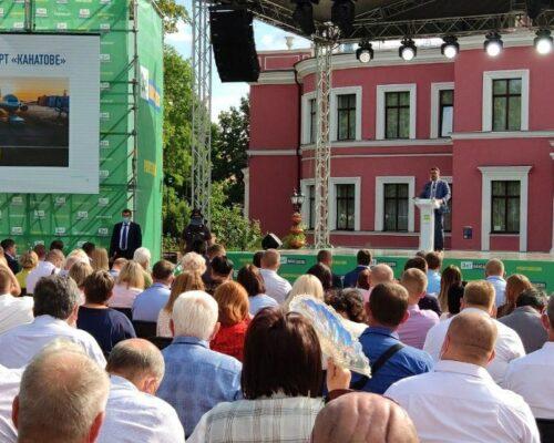 Зеленський представив нового очільника Кіровоградської ОДА.