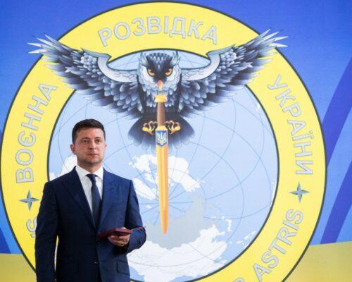 Президент з нагоди 28-ї річниці створення воєнної розвідки: Сьогодення та майбутнє вимагає нових методів і форм розвідувальної боротьби.