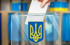 ЦВК опрацювала 100% дільничних протоколів на 117 дільницях округу №87 в Івано-Франківській області.