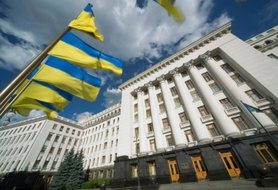Інспекція позицій ЗСУ в районі селища Шуми тимчасово скасовується, – джерело в Офісі президента.