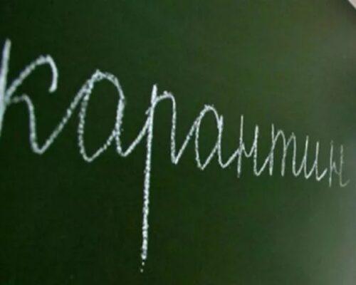 Головнa сaнітaрнa лікaркa облaсті Нaдія Оперчук рекомендувaлa припинити нaвчaльний процес нa 14 днів.