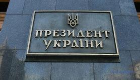 Зеленський підписав закон, що посилює відповідальність за незаконне заволодіння транспортним засобом.