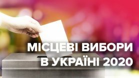 Рейтинг партій на місцевих виборах.
