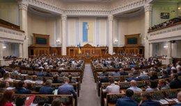 Рада заборонила депутатам мати в підпорядкуванні близьких людей.