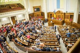 """Регламентний комітет рекомендує Раді підтримати постанову про створення ТСК щодо """"вагнерівців""""."""