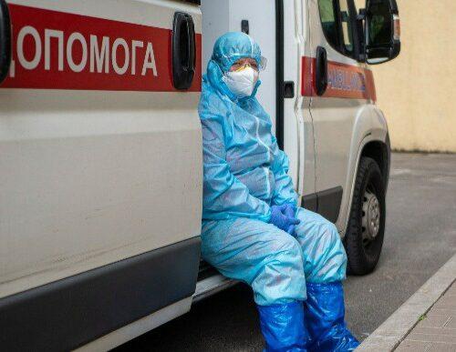 Україна піднялась на 10 місце у світі за числом нових випадків COVID-19.