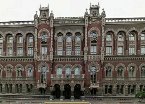 Голова НБУ: Український банківський сектор ще ніколи не був таким стійким.