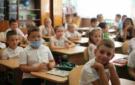 У Раді заявили, що дитячі садки і початкову школу з листопада не закриватимуть навіть за найгіршого сценарію. Це погодили з Міністерством освіти і науки та Міністерством охорони здоров'я.