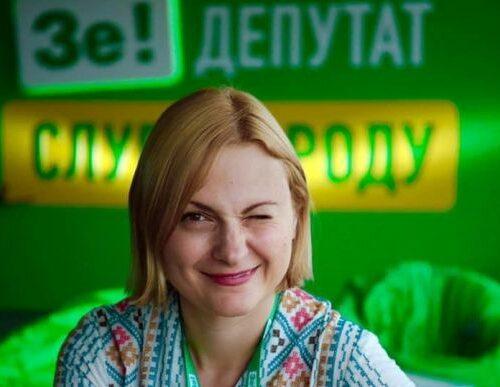 """Слуги народу"" поїхали на Донбас."