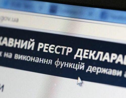 Через рішення Конституційного суду НАЗК закриває реєстр електронних декларацій .
