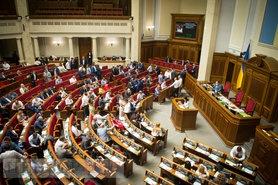 Рада перенесла застосування РРО для ФОП на 2022 рік .