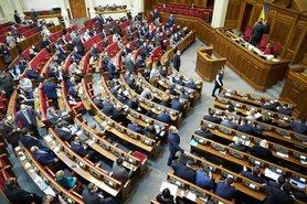 У Верховну раду 7 грудня внесли законопроєкт про продовження дії закону про особливий порядок місцевого самоврядування в окремих районах Донецької і Луганської областей.