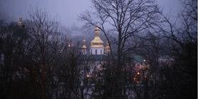 Ніч на 30 грудня в Києві побила рекорд – температура не опустилася нижче 4,5 °С, – обсерваторія ім. Срезневського.