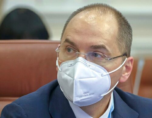 """МОЗ України хоче запровадити електронний кабінет пацієнта з інтеграцією в застосунок """"Дія""""."""