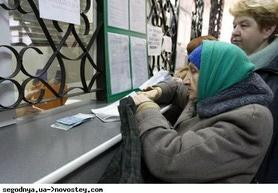 У січні в Україні підвищується мінімальна пенсія для людей у віці від 65 років, які мають повний стаж.