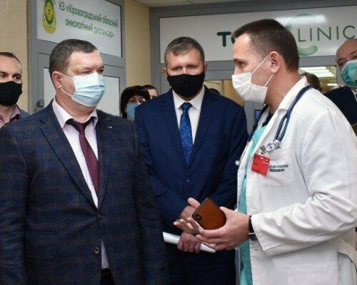 11 січня, з ініціативи голови обласної ради Сергія Шульги відбулася виїзна нарада в обласному клінічному онкологічному центрі.