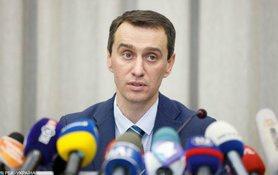 Заборонити продаж товарів першої необхідності попросив сам бізнес, – Ляшко.