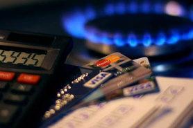 Кабмін встановив граничну ціну на газ для населення.