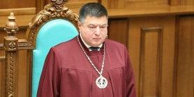Сьогодні, 19 січня співробітники Управління держохорони відмовилися пропускати Олександра Тупицького в КСУ.