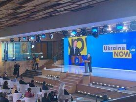 Починаємо серію з 30 масштабних щотижневих форумів в Україні. Це старт великого суспільного діалогу, – Зеленський.