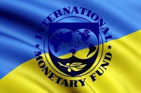 Завершилася місія Міжнародного валютного фонду щодо першого перегляду програми stand-by з Україною.