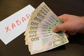 Вищий антикорупційний суд призначив покарання судді Рахівського райсуду у вигляді шести років позбавлення волі.