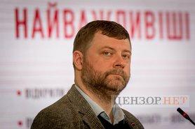 """""""Слуга народу"""" створює молодіжне крило партії – """"Зе!Молодіжку"""", – Корнієнко."""