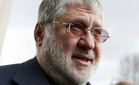 США запровадили санкції проти олігарха Коломойського.