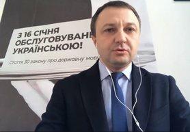 Мовний омбудсмен має намір вимагати позбавляти мандатів депутатів, які розмовляють російською.